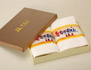 员工福利纯棉毛巾创意礼品毛巾套装可定制