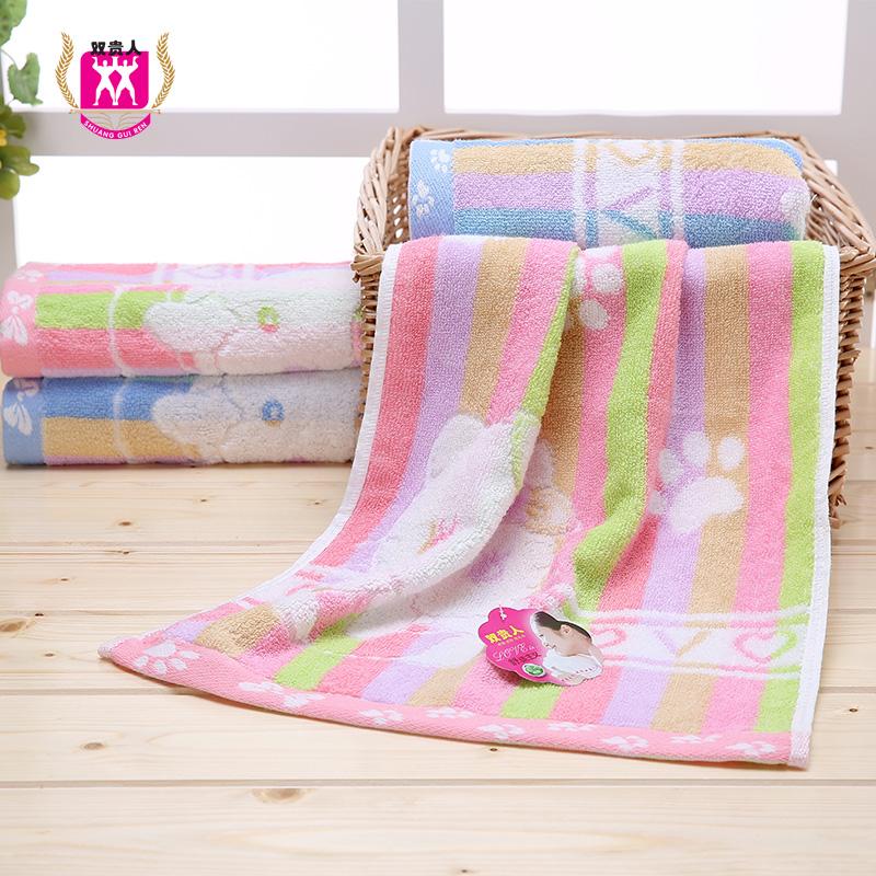 纯棉吸水毛巾广告礼品宣传毛巾浴巾礼盒装