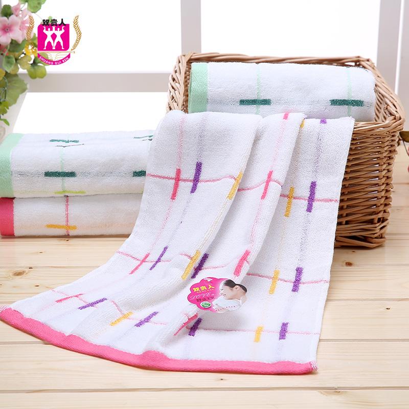 厂家直销素色毛巾商超礼品劳保纯棉毛巾