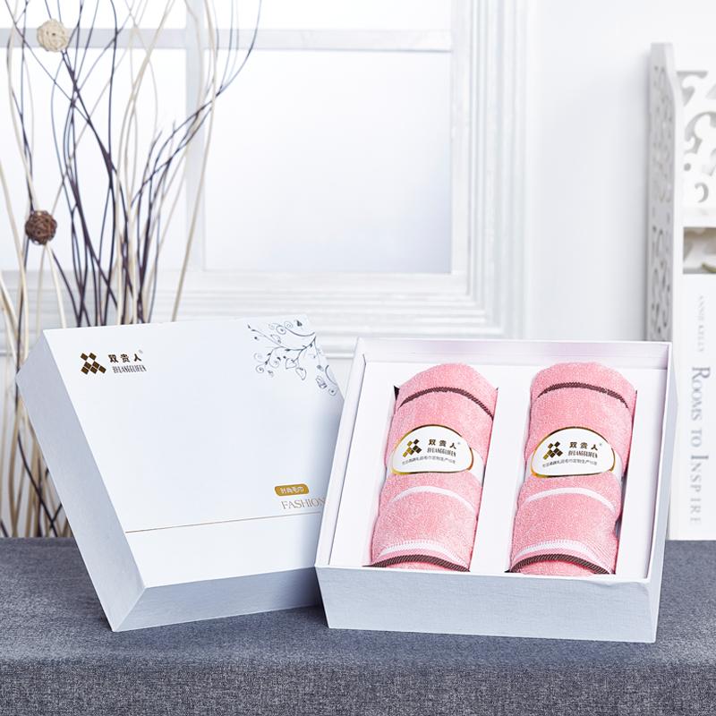 定制纯棉礼品毛巾盒装广告活动促销2条装