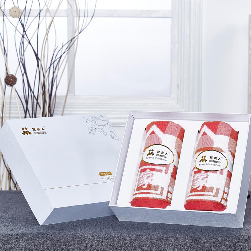 广告礼品纯棉两条装创意毛巾定制礼盒装