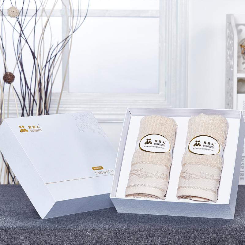 纯棉毛巾浴巾三件套福利劳保礼品礼盒装