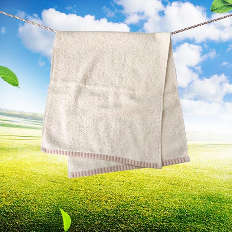 双贵人素色柔软吸水毛巾有机棉洗脸巾预售